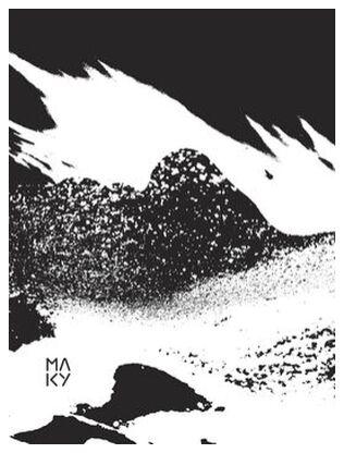 気2.1 from Maky Art, Prodi Art, Art photography, Giclée Art print, Prodi Art